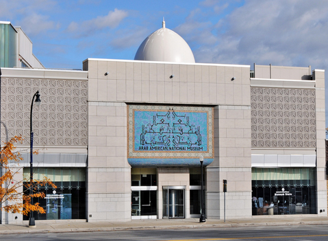 The Arab American National Museum, Dearborn