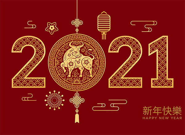 Chinese New Year graphic, with stylized 2021, image of an ox, and other artistic flourishes