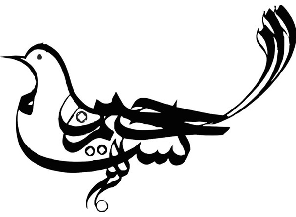 A drawing of a bird rendered through Arabic calligraphy