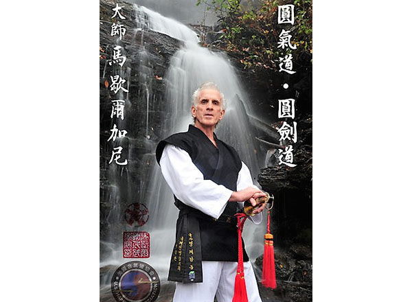 photo of Marshall Gagne dressed in his kimono, displaying a sword
