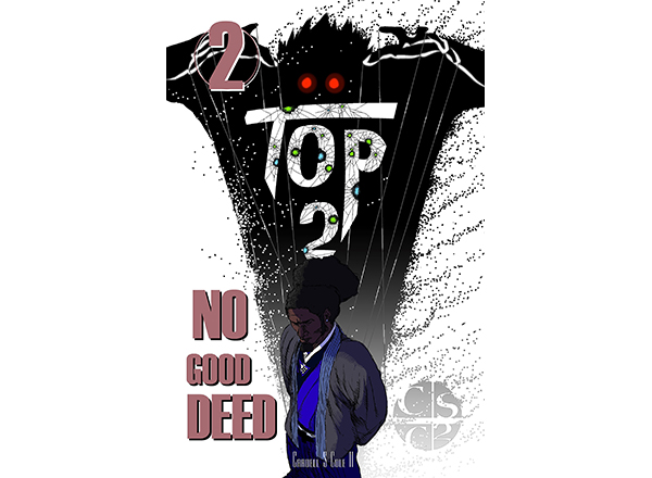 cover to Cardell Cole's comic series